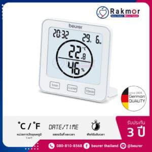 เครื่องวัดอุณหภูมิ/ความชื้น Beurer รุ่น HM22