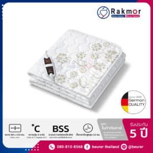 ผ้าปูเตียงไฟฟ้า Beurer UB 60